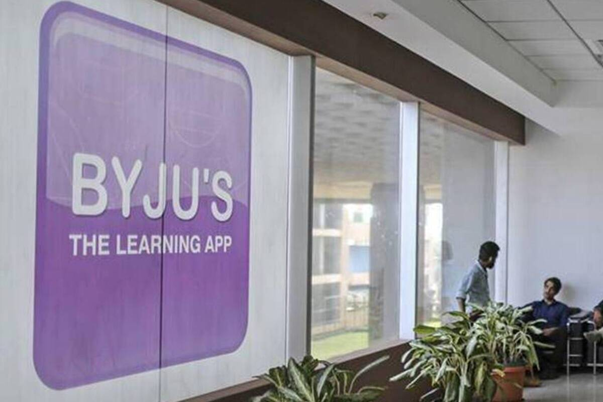 Byju's acquires plans to invest in North American market